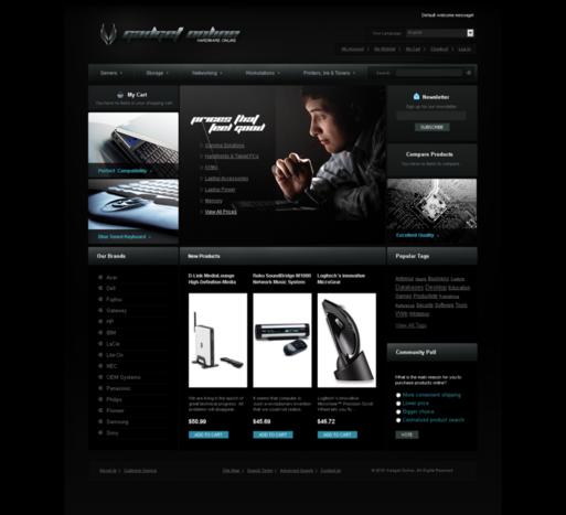 Онлайн магазин за компютри