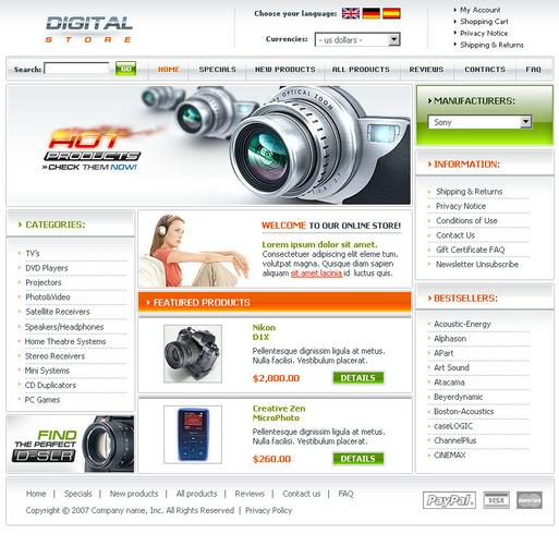 Онлайн магазин за аудио и видео техника