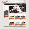 Интернет магазин за маратонки