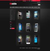 Онлайн магазин за GSM апарати
