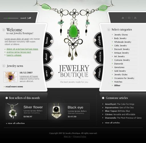 Интернет магазин за търговия с бижута и накити