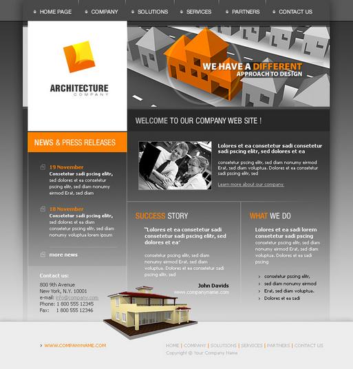 Сайт за архитектурно или проектантско бюро