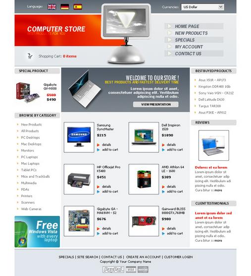 Интернет магазин за офис и компютърна техника